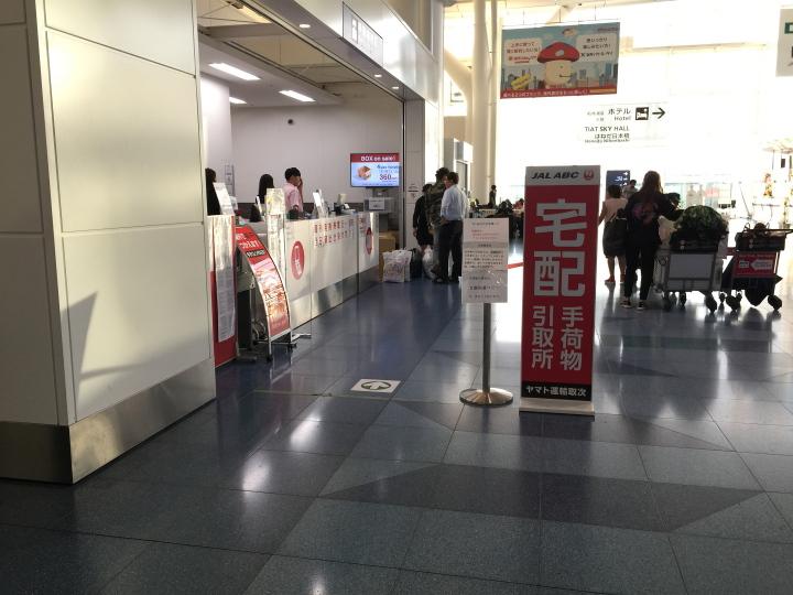 1個500円から!国際線空港宅配サービスを格安割引価格で利用する方法!