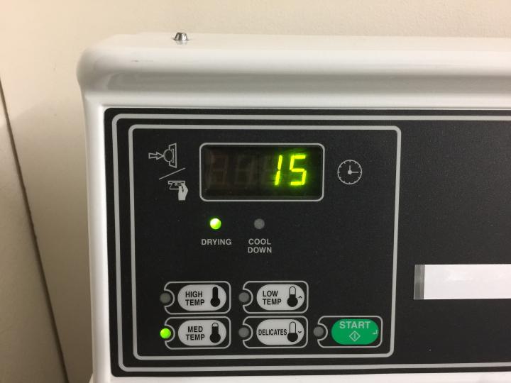 アストンワイキキバニアン:乾燥機