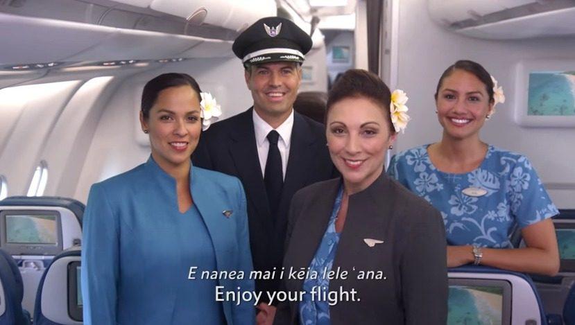 ハワイアン航空機内ビデオ