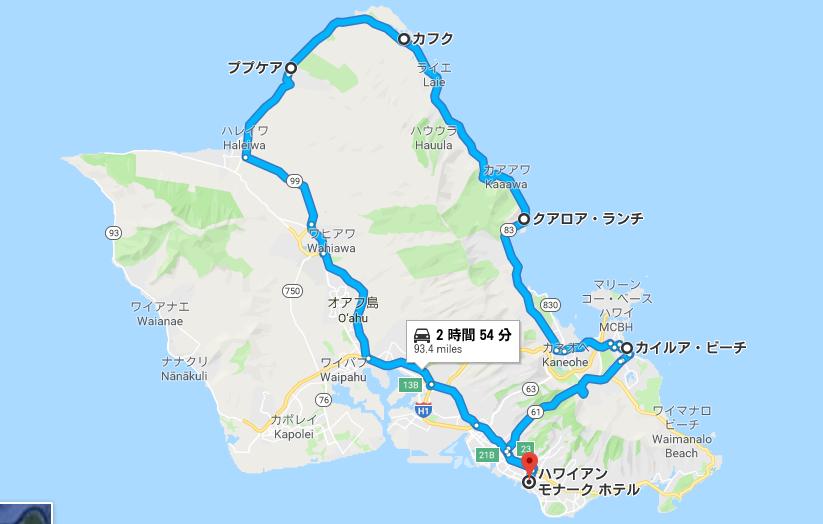 ワイキキ〜カイルア〜ププケアビーチを1日で巡るドライブルート