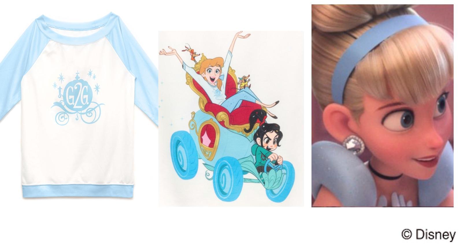 シンデレラ(シンデレラ)シュガーラッシュオンライン、プリンセスの私服Tシャツに隠された意味って?