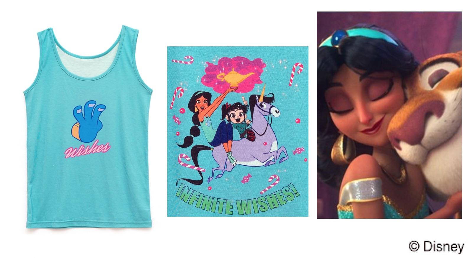 ジャスミン(アラジン)シュガーラッシュオンライン、プリンセスの私服Tシャツに隠された意味って?