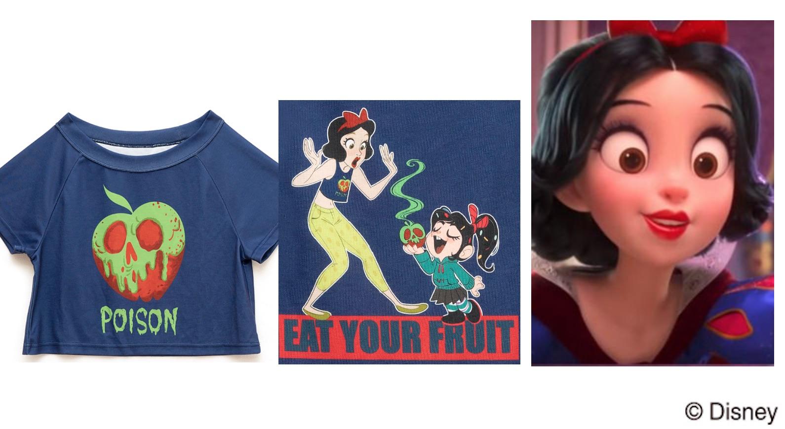 白雪姫(白雪姫)シュガーラッシュオンライン、プリンセスの私服Tシャツに隠された意味って?