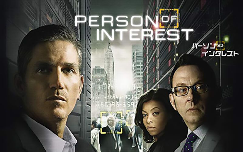 PERSON of INTEREST 犯罪予知ユニット(Person of Interest)